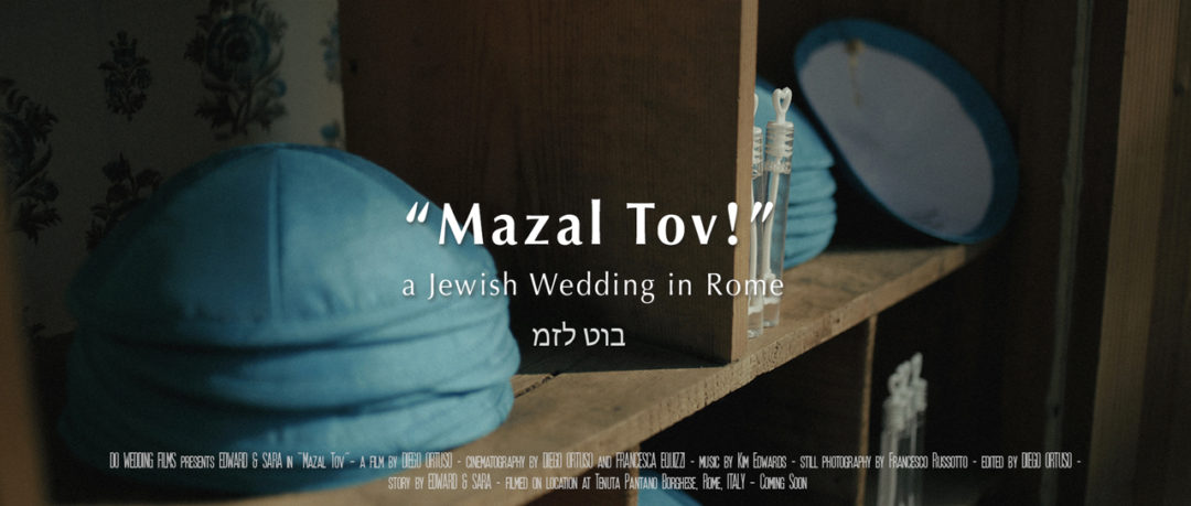 MASAL TOV | Trailer (Eng)